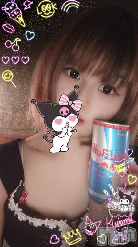 新潟ソープ本陣(ホンジン) かぐら(23)の2021年4月9日写メブログ「おやすみ★」
