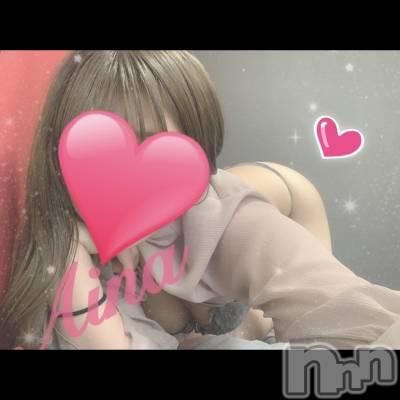 長岡デリヘル ROOKIE(ルーキー) 新人☆あいな(22)の9月15日写メブログ「ありがとう~^^」