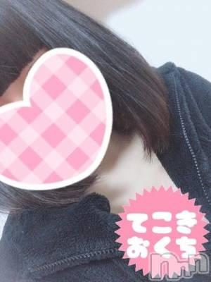 きらり(19) 身長147cm、スリーサイズB85(C).W56.H83。新潟手コキ 超素人専門店ぴゅあCECIL在籍。