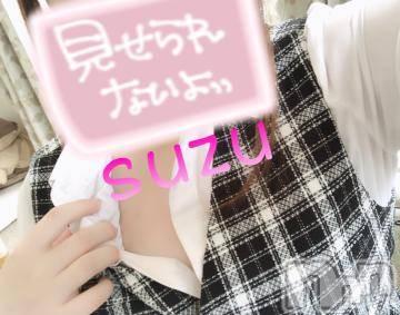 長野デリヘル OLプロダクション(オーエルプロダクション) 新人☆浅川 すず(22)の6月6日写メブログ「尽くしてくれる?」