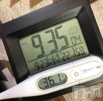 長野デリヘル OLプロダクション(オーエルプロダクション) 新人☆浅川 すず(22)の9月23日写メブログ「涼しい~♪♪」