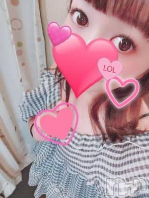 上越デリヘル 密会ゲート(ミッカイゲート) ありさ(23)の9月24日写メブログ「ありがとう??」