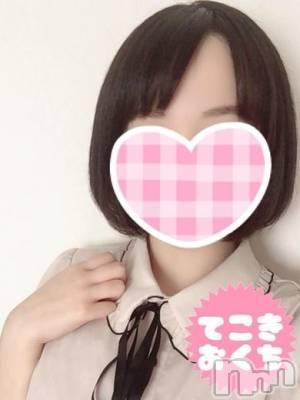 はる(20) 身長154cm、スリーサイズB96(F).W57.H86。新潟手コキ 超素人専門店ぴゅあCECIL在籍。