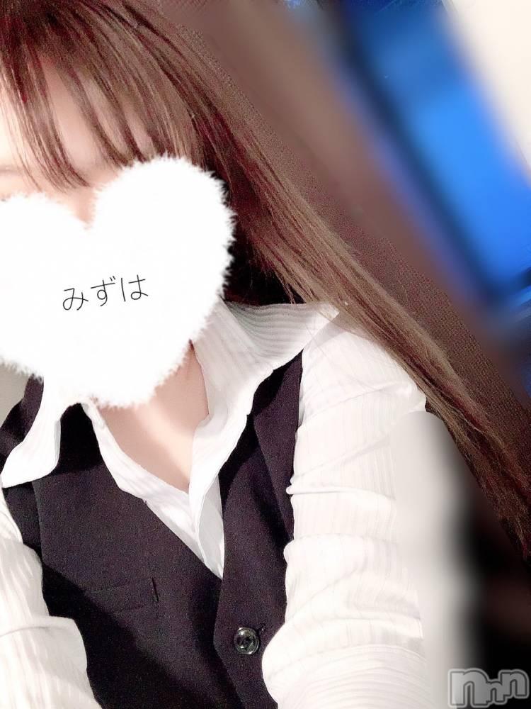 新潟デリヘルOffice Amour(オフィスアムール) 【体験】みずは(20)の3月21日写メブログ「12のおにいさま!」