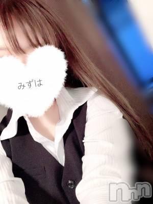 新潟デリヘル Office Amour(オフィスアムール) 【体験】みずは(20)の9月2日写メブログ「出勤!」