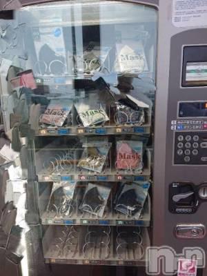 長岡手コキ 長岡手コキ専門店長岡ハンズ(ナガオカハンズ) さえ(27)の1月4日写メブログ「マスクの自販機」