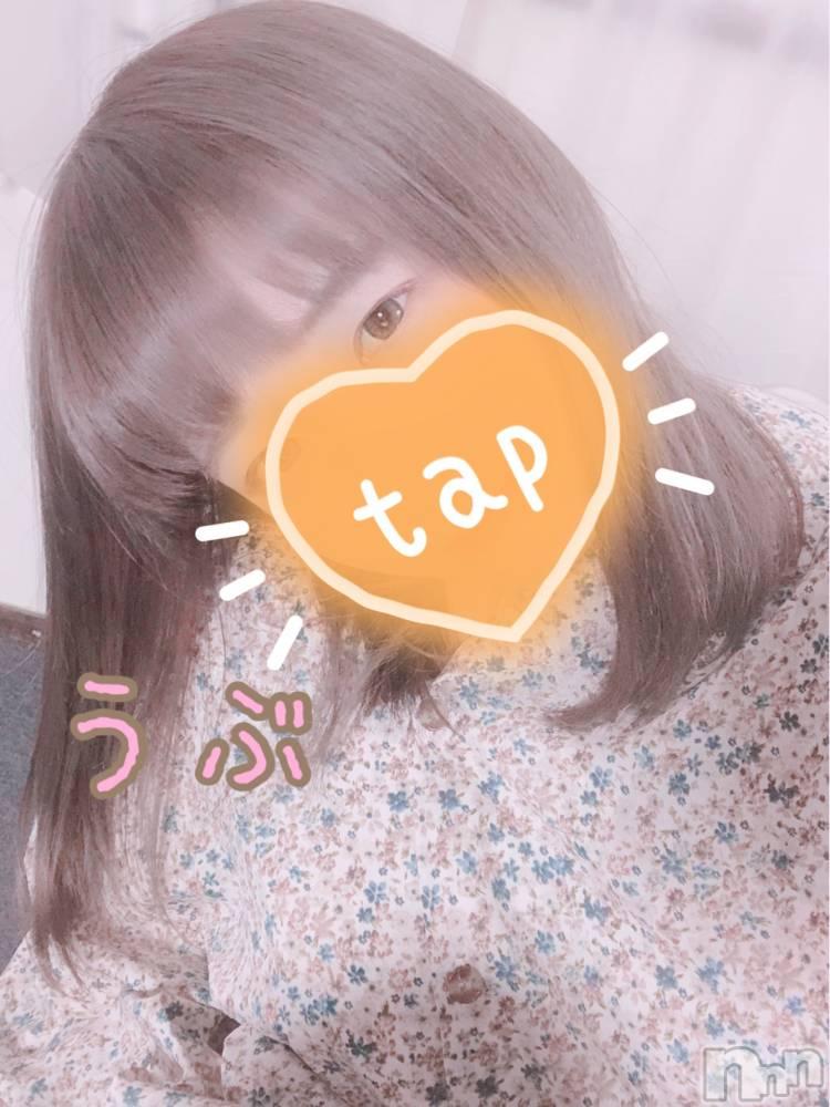 新潟デリヘルa・bitch+ ~アビッチプラス~(アビッチプラス) うぶ(22)の3月24日写メブログ「tapしてみて♡」