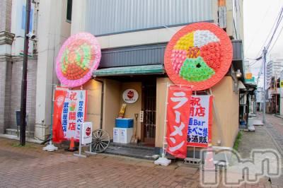 本寺小路居酒屋・バー 麺BAR 赤べこ(メンバーアカベコ)の店舗イメージ枚目