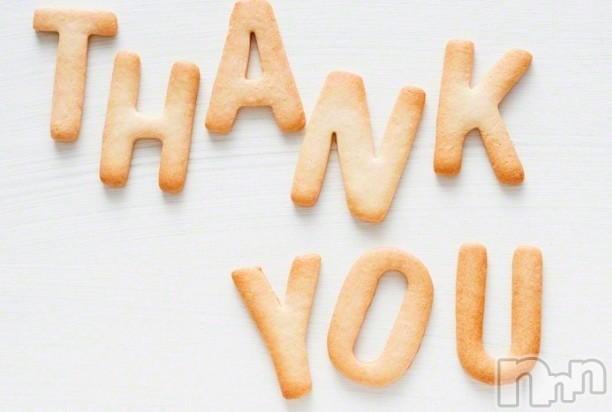 長野人妻デリヘルdiary~人妻の軌跡~(ダイアリー~ヒトヅマノキセキ~) さとみ(36)の2020年3月26日写メブログ「お礼☆19時の」