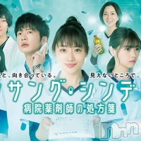 諏訪キャバクラ CLUB K 〜Prologue〜(クラブケイ) serikaの8月6日写メブログ「泣いたー( i꒳i  )」
