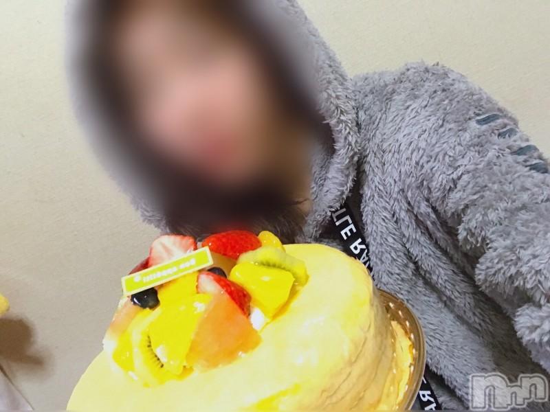 長岡デリヘルRich The Time(リッチザタイム) 【綺麗系】ゆかり(18)の2021年1月14日写メブログ「ひとりで…♡」
