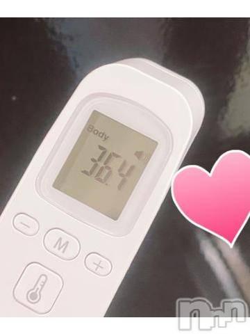 新潟ソープ新潟バニーコレクション(ニイガタバニーコレクション) キコ(24)の5月23日写メブログ「出勤しました!」