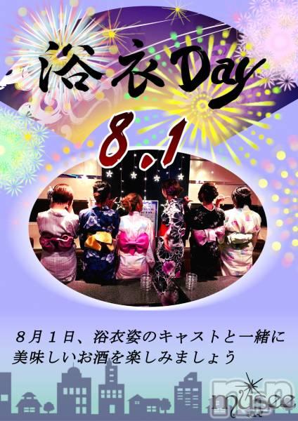 殿町スナックmusee(ミュゼ) の2020年7月22日写メブログ「浴衣Dayやります」