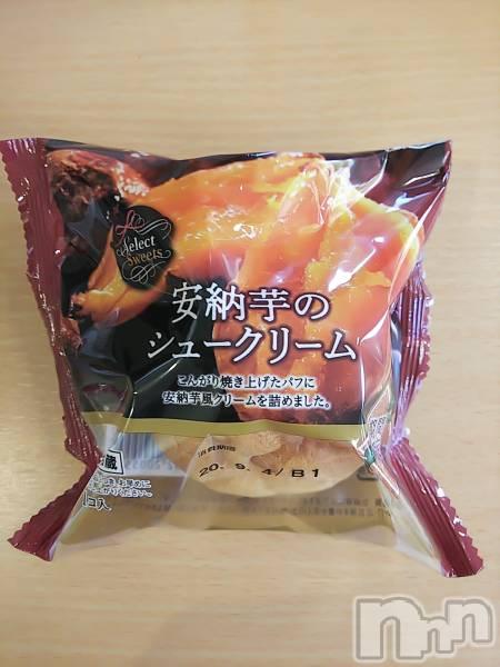 殿町スナックmusee(ミュゼ) の2020年9月5日写メブログ「安納芋が食べたい」