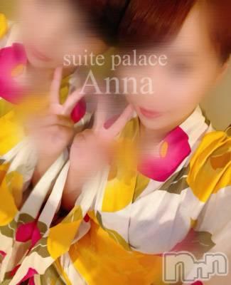 松本デリヘル スイートパレス 新人姫【あんな】(22)の10月18日写メブログ「愛情ってゆーか、ただ君が欲しい」