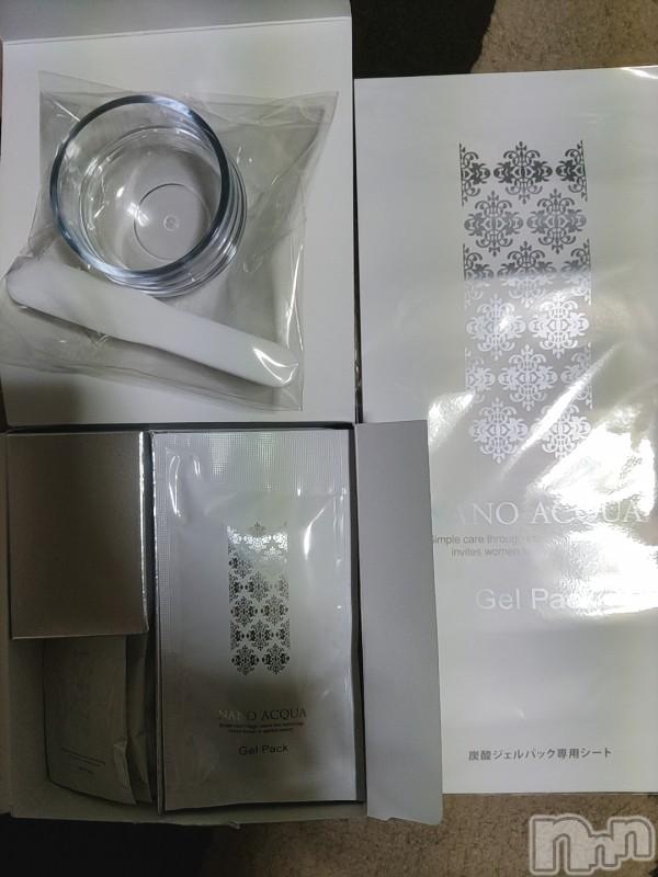 伊那ピンサロLa Fantasista(ラ・ファンタジスタ) まりん(25)の2021年2月2日写メブログ「買っちゃった(*´∀`*)♥」