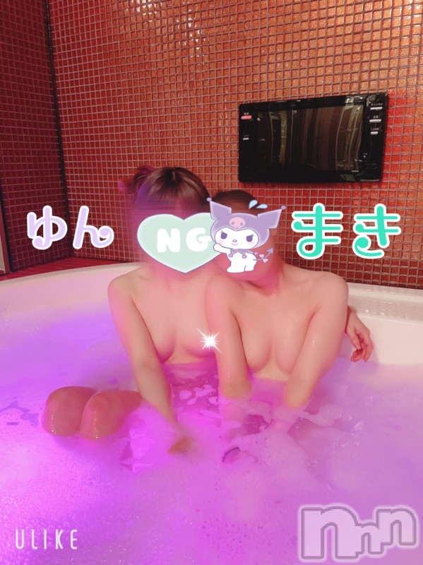 三条デリヘル県央デリヘルfame -フェイム-(フェイム) ゆん☆大人気おっぱいエステ嬢(22)の2021年2月23日写メブログ「まきちゃんはアタシのもの。」