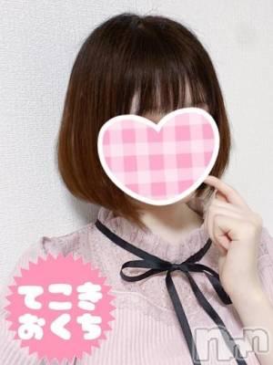 さら(18) 身長148cm、スリーサイズB84(C).W56.H82。新潟手コキ 超素人専門店ぴゅあCECIL在籍。