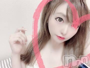 長野デリヘル WIN(ウィン) もえな(24)の1月14日写メブログ「わぁ?」