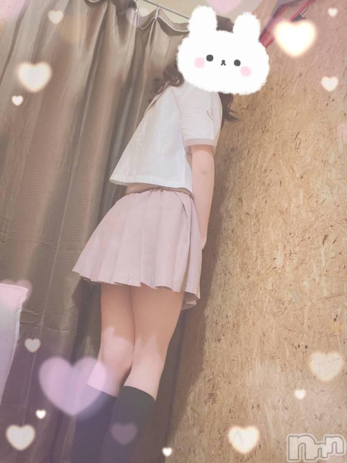 新潟手コキsleepy girl(スリーピーガール) ここあちゃん(19)の6月18日写メブログ「我慢…我慢…」