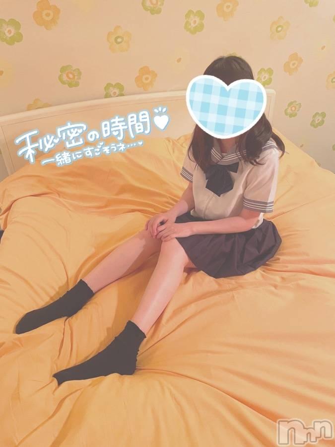 新潟手コキsleepy girl(スリーピーガール) ここあちゃん(19)の6月21日写メブログ「後悔」