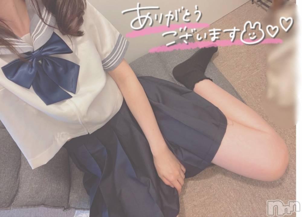新潟手コキsleepy girl(スリーピーガール) ここあちゃん(19)の6月21日写メブログ「今日も!」