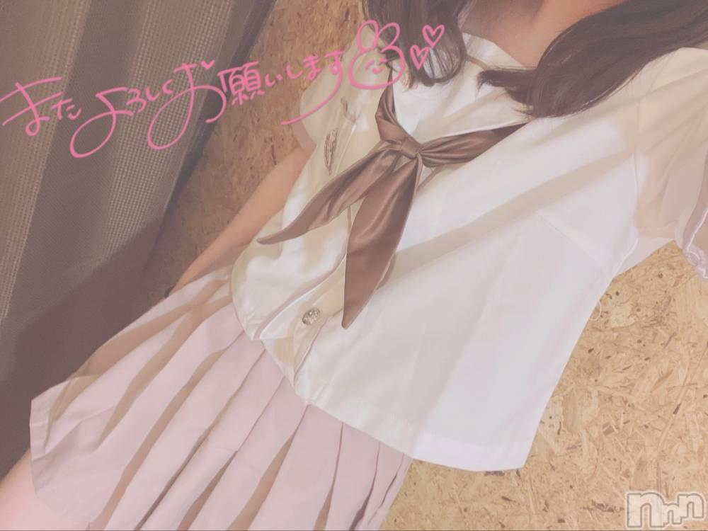 新潟手コキsleepy girl(スリーピーガール) ここあちゃん(19)の6月23日写メブログ「食べログじゃないよ」