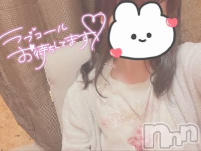新潟手コキ sleepy girl(スリーピーガール) ここあちゃん(19)の4月7日写メブログ「いっちゃった」