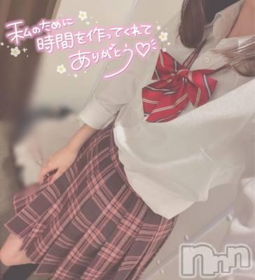 新潟手コキ sleepy girl(スリーピーガール) ここあちゃん(20)の9月12日写メブログ「忘れないで」