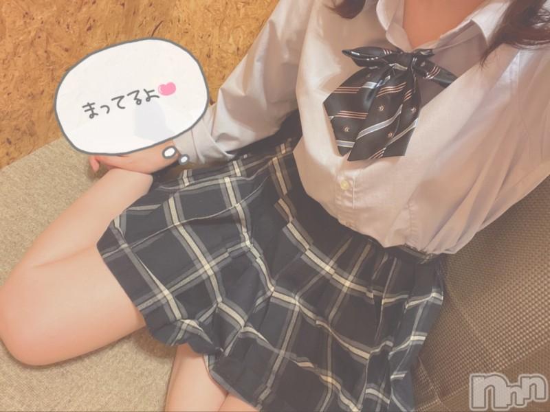 新潟手コキsleepy girl(スリーピーガール) ここあちゃん(20)の2021年10月14日写メブログ「裸でいいですか?」