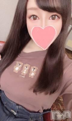 長岡デリヘル ROOKIE(ルーキー) 新人☆あめり(24)の3月29日写メブログ「ありがとう」