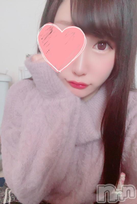長岡デリヘルROOKIE(ルーキー) 新人☆あめり(24)の2021年2月22日写メブログ「またね!」