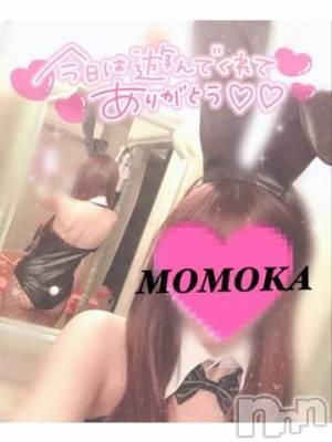 長野デリヘル OLプロダクション(オーエルプロダクション) 新人☆白咲ももか(24)の1月8日写メブログ「こんばんは?」