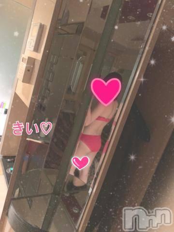 新潟手コキsleepy girl(スリーピーガール) 体験きいちゃん(18)の5月22日写メブログ「usのお兄様?」