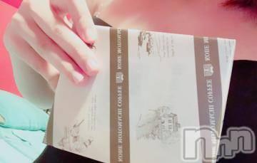 新潟ソープ 新潟バニーコレクション(ニイガタバニーコレクション) サリナ(20)の9月24日写メブログ「80分のお兄様」