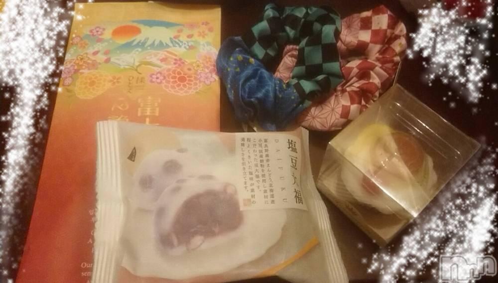 長野人妻デリヘルStory ~人妻物語~(ストーリー) 激安イベント☆るみこ(43)の1月21日写メブログ「ありがとうございました~鬼滅➰仲間入り➰」