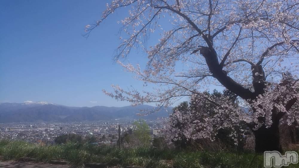 長野人妻デリヘルStory ~人妻物語~(ストーリー) 激安イベント☆るみこ(43)の4月7日写メブログ「るんるんデート…風もあまりなく…桜が最高に綺麗でした。ありがとう~。」