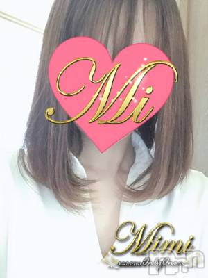 【つきな】(25) 身長162cm、スリーサイズB84(C).W57.H83。長岡デリヘル Mimi(ミミ)在籍。