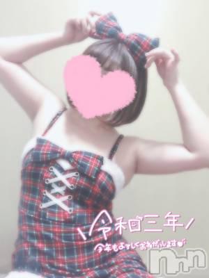 松本ぽっちゃり ぽっちゃり 癒し姫(ポッチャリ イヤシヒメ) 愛しい☆なこ姫(27)の1月3日写メブログ「2021年🐮」