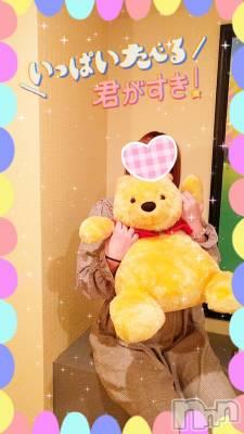 三条デリヘル Lady(レディー) てんか(28)の12月3日写メブログ「いっぱいありがとうヽ(*´^`)ノ」