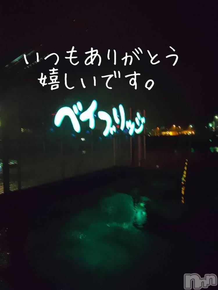 長岡デリヘルばななフレンド(バナナフレンド) つぐみ(39)の11月23日写メブログ「五○○様いつもありがとうございます♥」