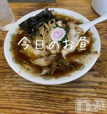 長岡デリヘル ばななフレンド(バナナフレンド) つぐみ(39)の1月7日写メブログ「お腹空いたよー」