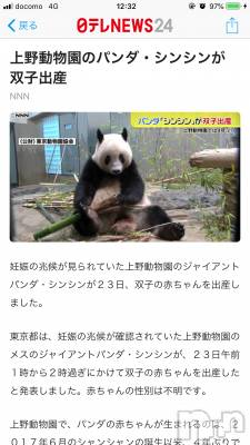 長野人妻デリヘル Story ~人妻物語~(ストーリー) 極安コースおりん(37)の6月23日写メブログ「動物は、癒しだよねえ。」