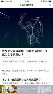 長野人妻デリヘル Story ~人妻物語~(ストーリー) 極安コースおりん(37)の10月21日写メブログ「観れないねー」