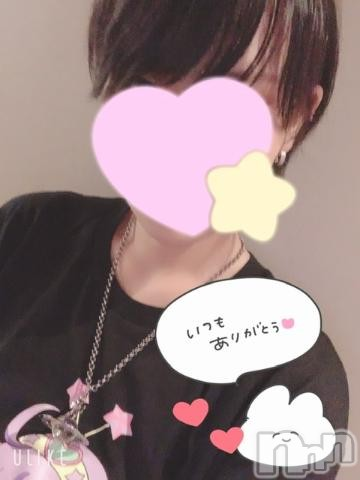 新潟ソープ新潟バニーコレクション(ニイガタバニーコレクション) アスカ(24)の2020年10月18日写メブログ「おれい!」