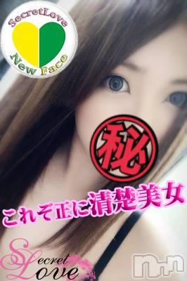 さあや☆清楚美貌(23) 身長161cm、スリーサイズB86(D).W57.H87。新潟デリヘル Secret Love(シークレットラブ)在籍。
