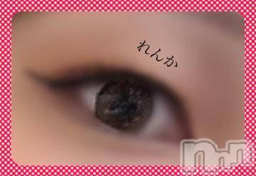 松本デリヘル Precede 本店(プリシード ホンテン) れんか(22)の6月6日写メブログ「本日の目」