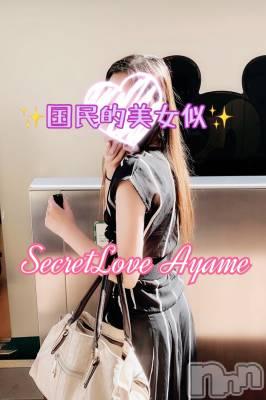 あやめ☆清楚美人(33) 身長157cm、スリーサイズB82(C).W56.H85。新潟デリヘル Secret Love在籍。