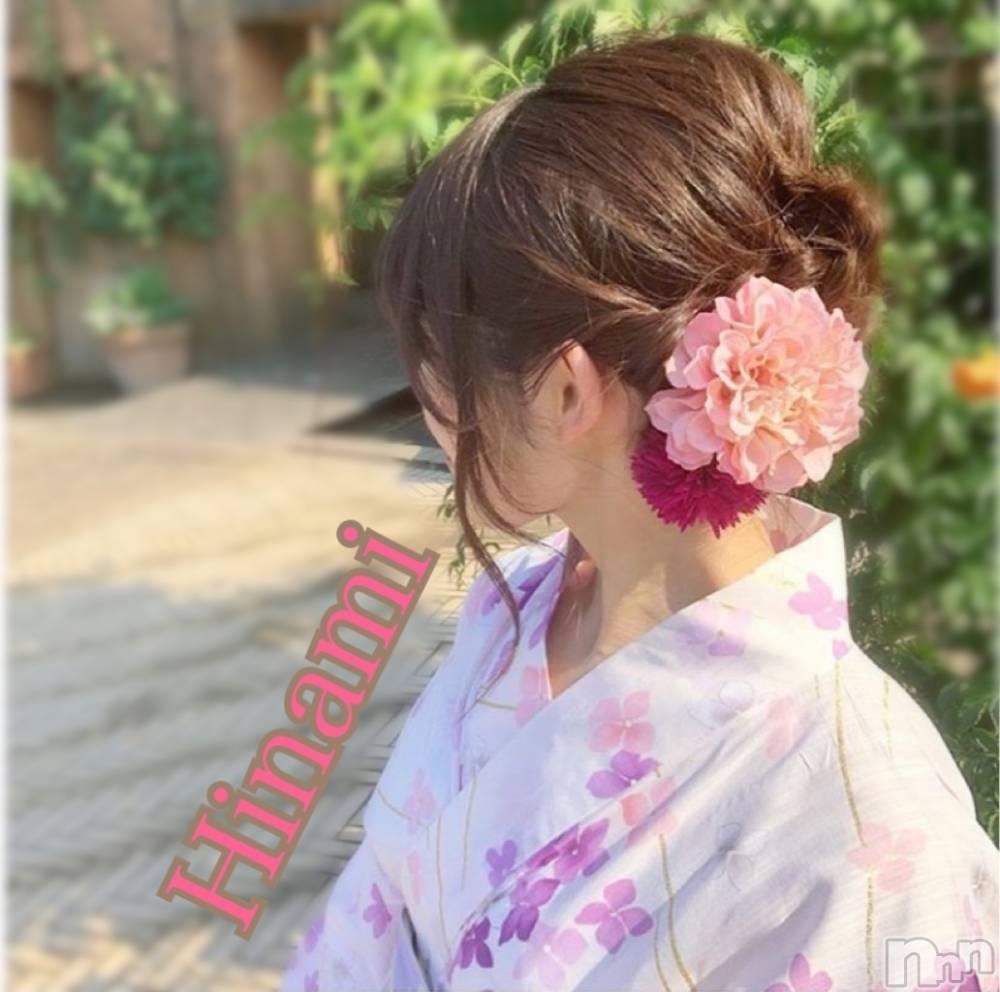 新潟デリヘルドキドキ 【新人】ヒナミ(24)の6月25日写メブログ「浴衣が乱れて…」