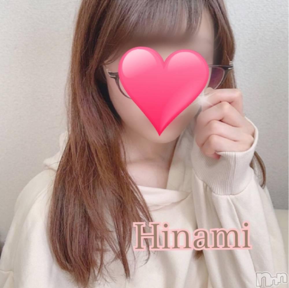 新潟デリヘルドキドキ 【新人】ヒナミ(24)の6月20日写メブログ「眼鏡っ子は好き?」